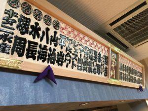 寿司 ほそ川