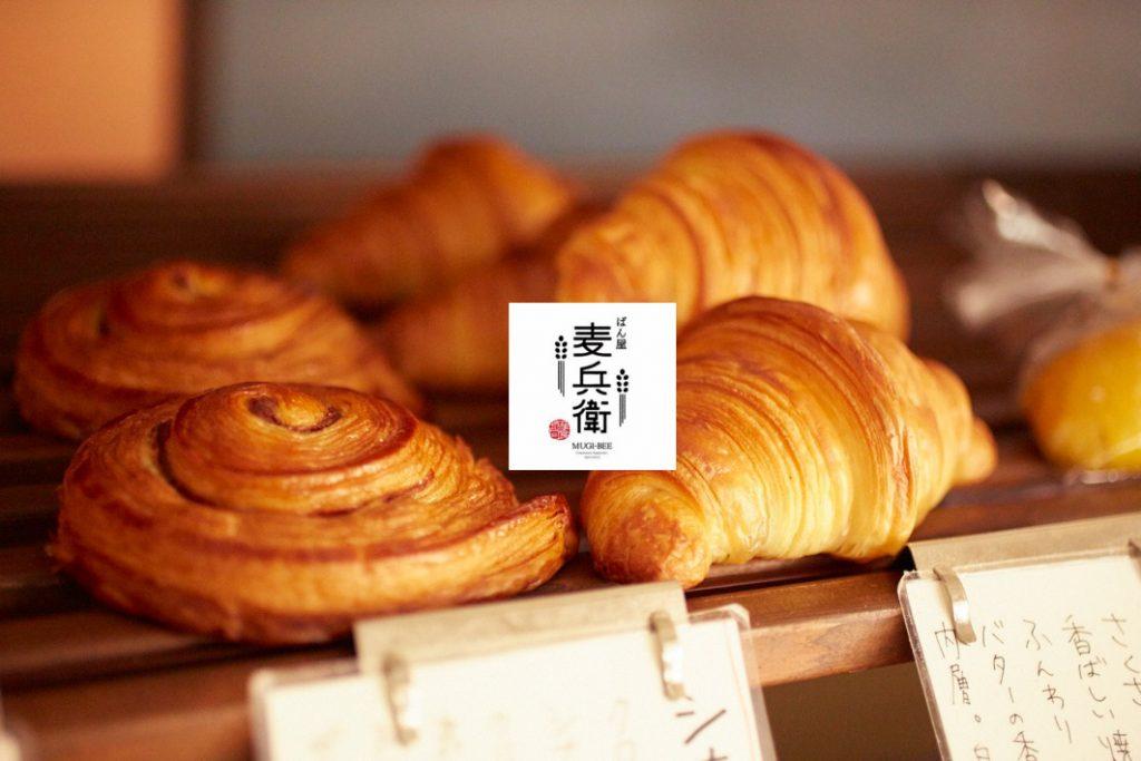 パン屋 麦兵衛