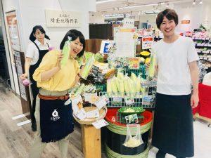 【西武所沢店で試食販売をしてきました♬】